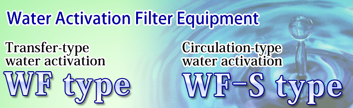 Water Activation Filter Equipment